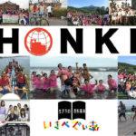 HONKI祭は本当に本気でした!