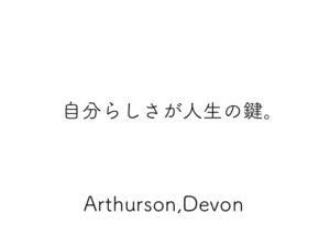 devon-word