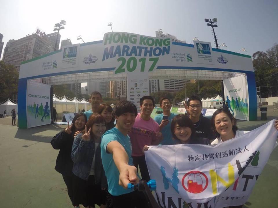 ホンキで香港マラソン2017を走ってきた!香港マラソンの魅了をレポート!!