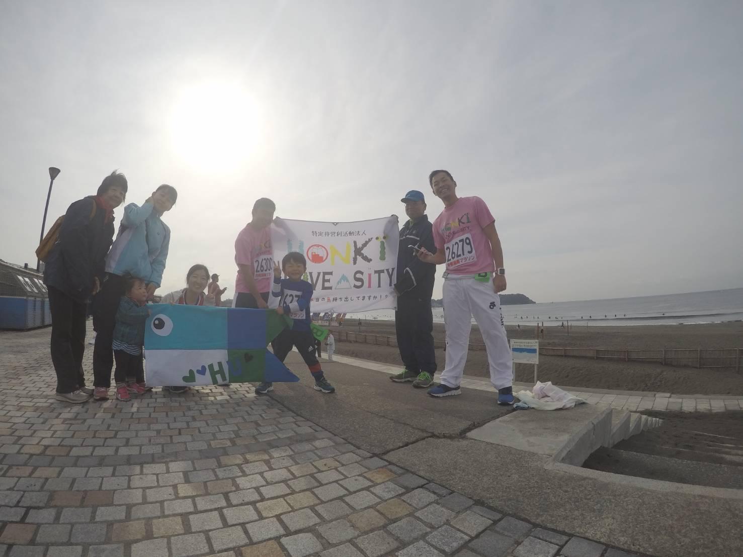 湘南の海を見ながら走る!「月例湘南マラソン」レポート!