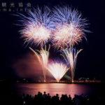 湘南の夏に欠かせない!!!2017年7.8月夏祭り&花火大会まとめ♬