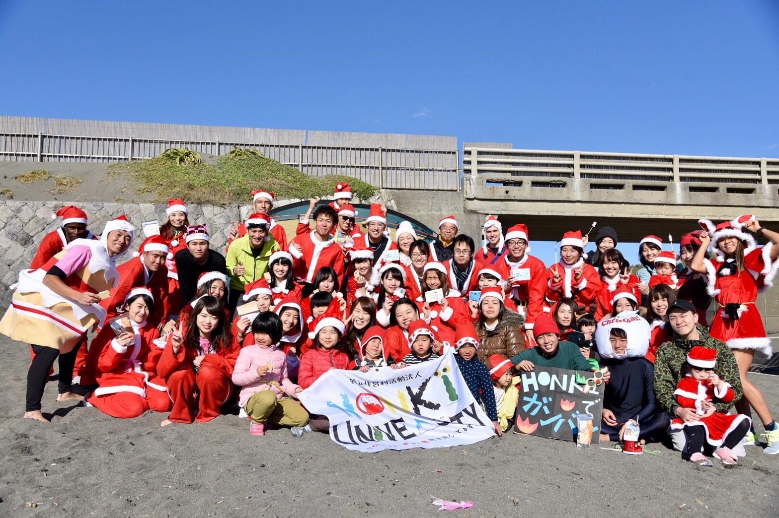 写真で振り返る「サンタ運動会」