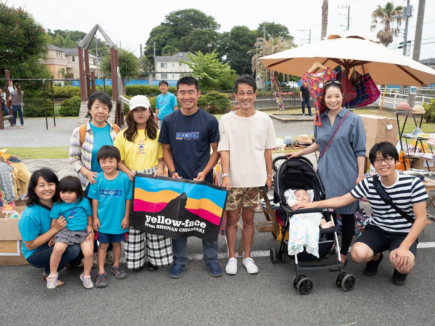 湘南を代表する子ども服ブランド「イエローフェイス」を本気で紹介します!