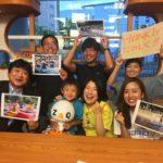 J:COM湘南の番組に出演してきました!!