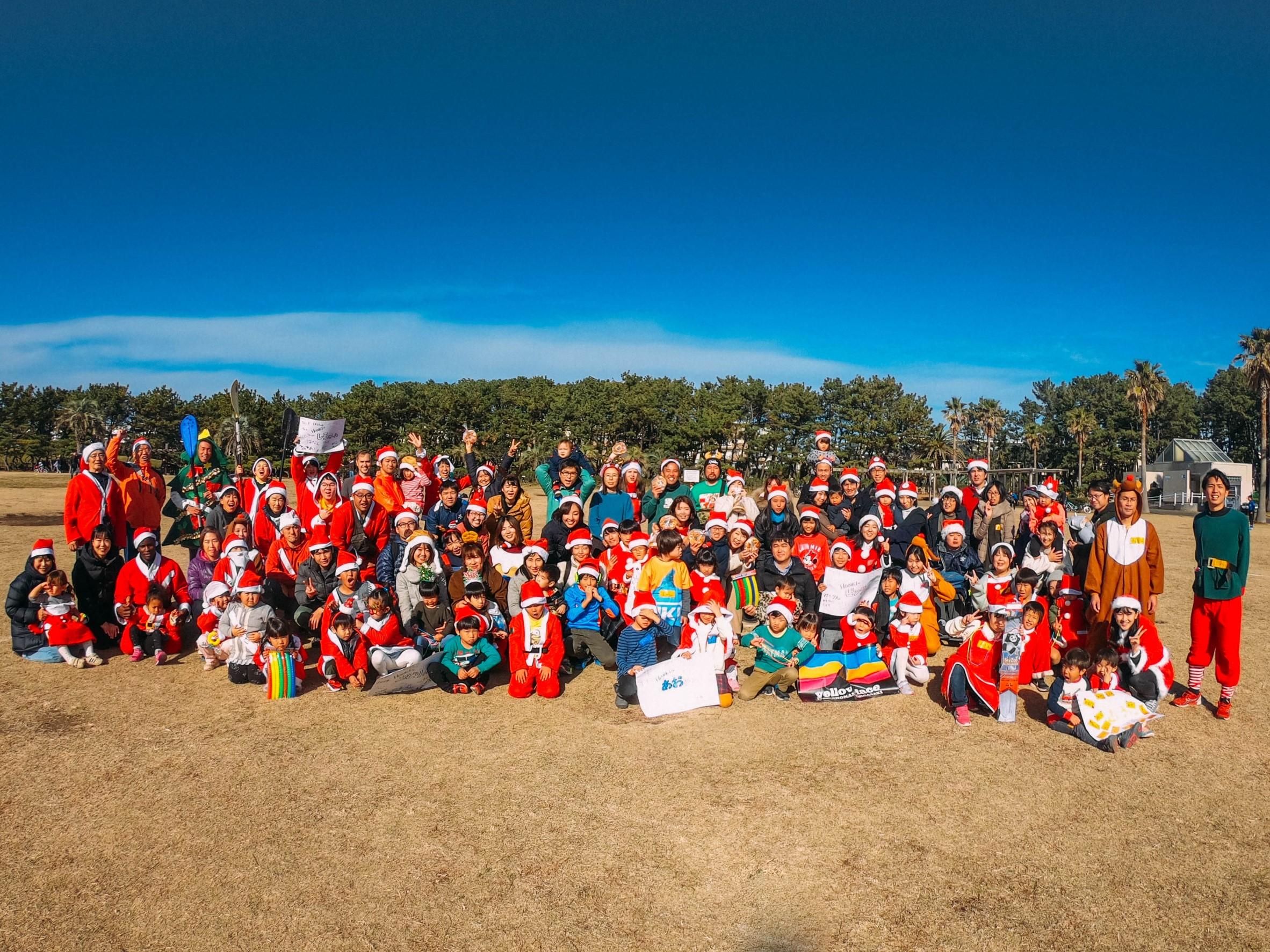 サンタクロース運動会2019を開催しました!!