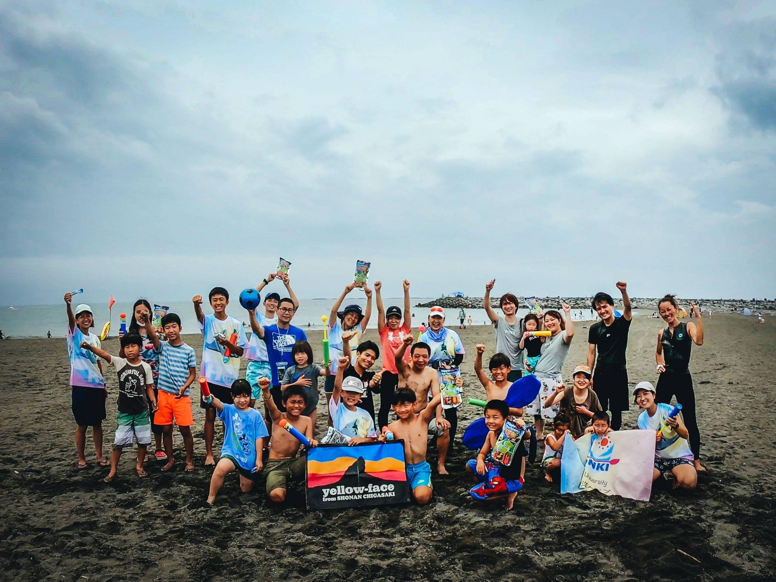 海に大感謝!「海の日HONKIあそび」を開催しました!
