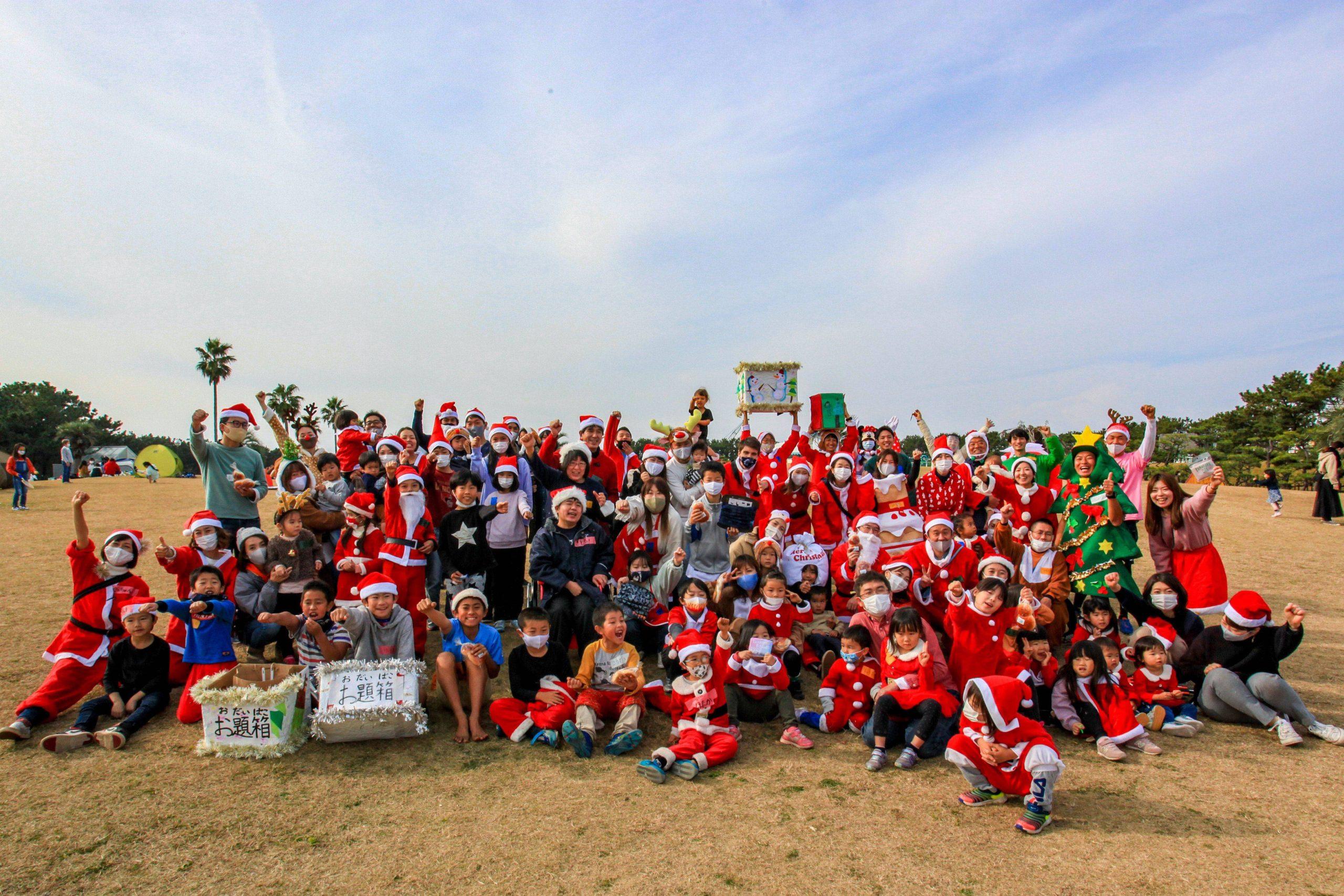 年末にホンキを出し切る!サンタクロース運動会2020を開催しました!