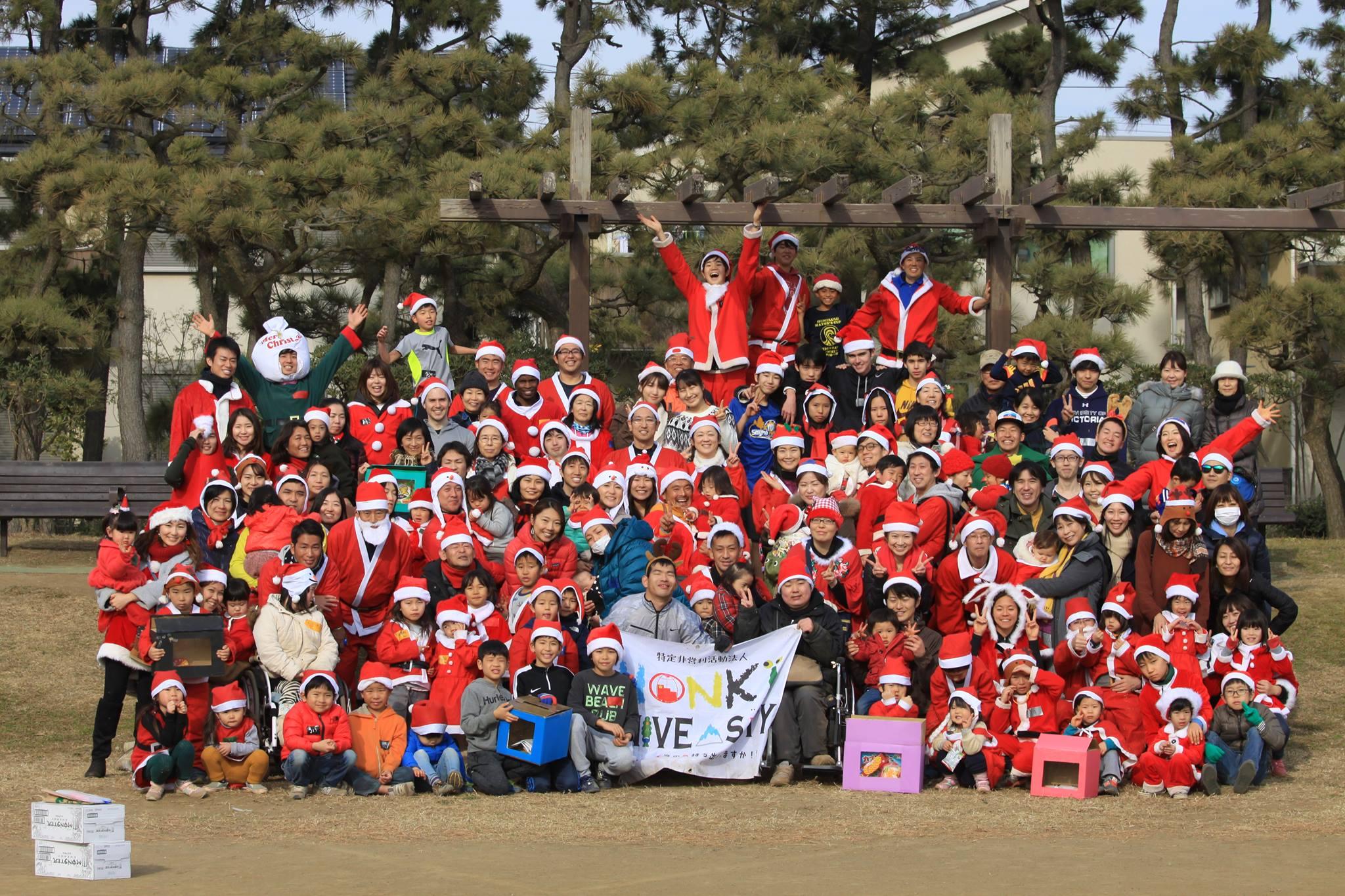 湘南にサンタが大集合!!「サンタクロース運動会」を開催しました!