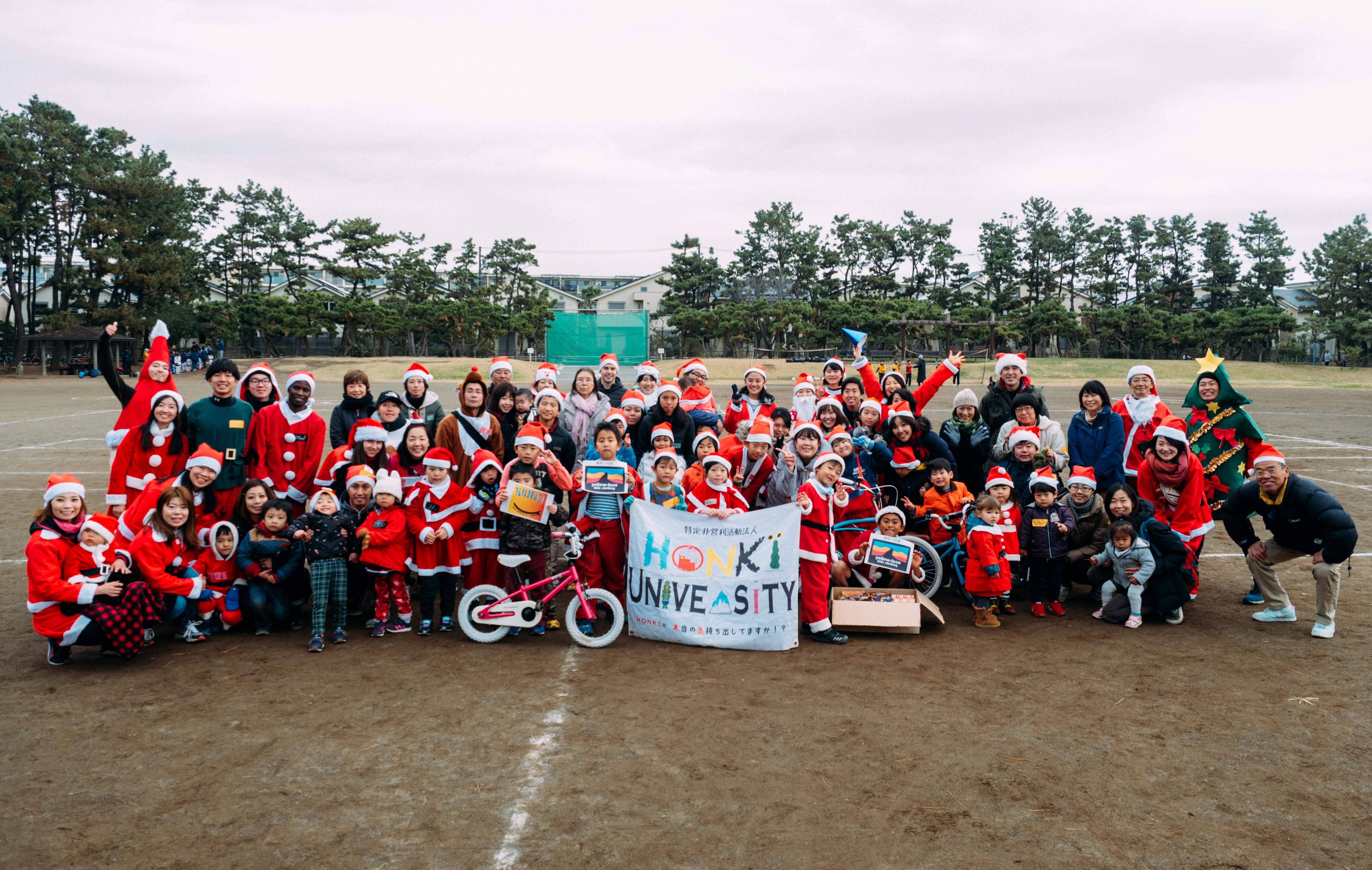 サンタクロース運動会2018を開催しました